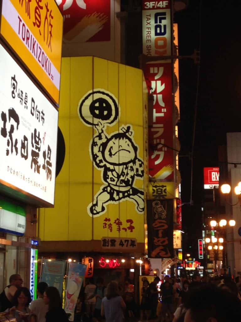Ristoranti giapponesi a Namba in Osaka
