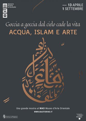 Acqua Islam e arte la locandina della mostra